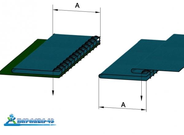 схема за продукт Водач на двойно огъната лента